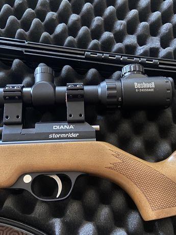 Tenho Arma da marca Diana Stormrider PCP .