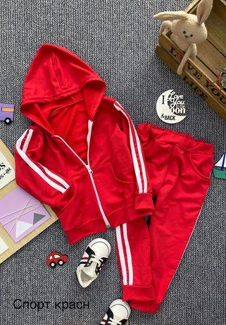 Спортивный костюм детский для мальчика девочки унисекс красный 122-128