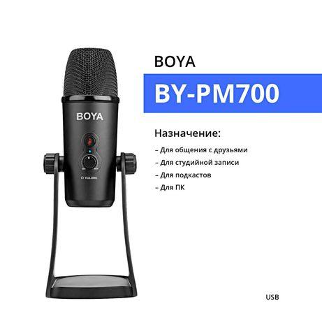 Микрофон BOYA BY-PM700