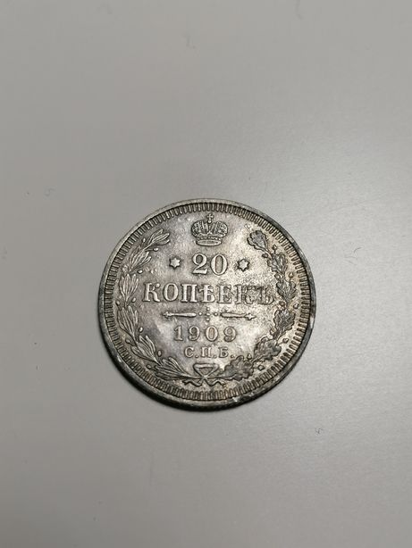 20 kopiejek 1909 rosyjska stara moneta srebrna srebro