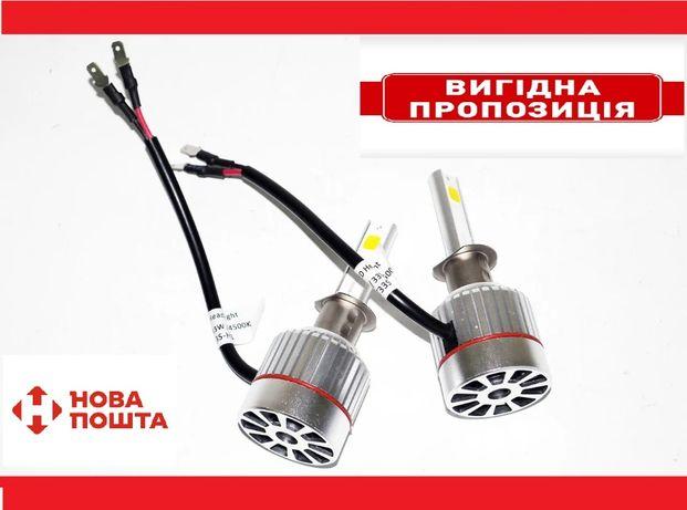 Комплект автомобильных LED лампы Led C6 H1- Н3 - Н4 - Н7 - Н8 - Н11 -