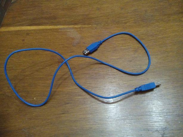 Кабель для принтера USB 2.0 AM - BM