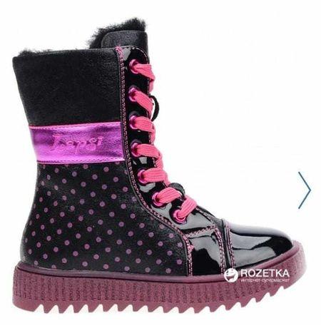 Продам недорого ботинки на девочку фирмы lapsi