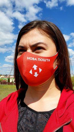 Брендированные маски от 10 шт Питта с логотипом Вашей компании