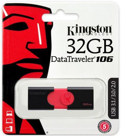 Быстрая Флешка Kingston 32GB USB 3.1 (карта памяти)