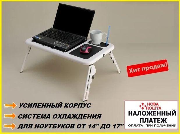Подставка столик для ноутбука с охлаждением. Усиленный корпус. Стол.