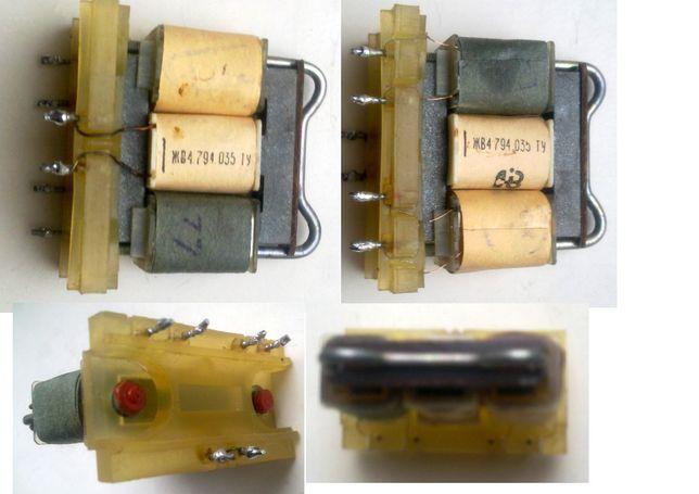 Трансформатор коррекции ТК-90ЛЦ2 цветного телевизора УЛПЦТ(И)