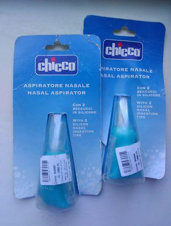 Аспиратор для очистки носа