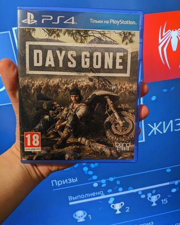 Игра Days Gone (диск для Playstation 4)
