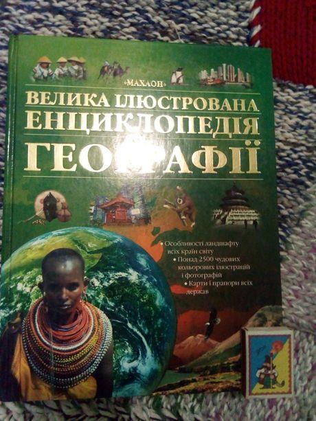Книги machaon махаон ридерз