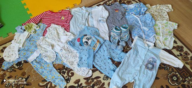 Пакет вещей на ребёнка от 0 до 3-6 месяцев+ПОДАРОК)