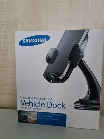 Uchwyt samochodowy marki Samsung