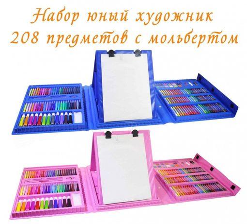 Набор для рисования и творчества чемоданчик Art Set - 208 предметов