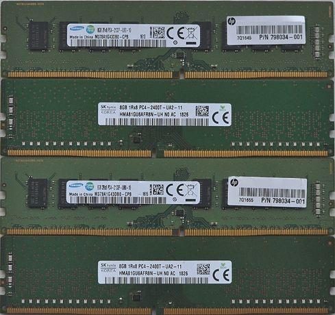 ОПТ 8Gb DDR4 оперативная память 2400 / 2133 / INTEL AMD / ГАРАНТИЯ