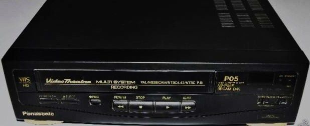 Продам: - видеоплеер Panasonic NV-PO5REE