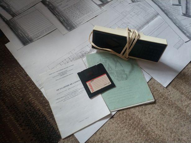 Дипломний проект ксерокопія