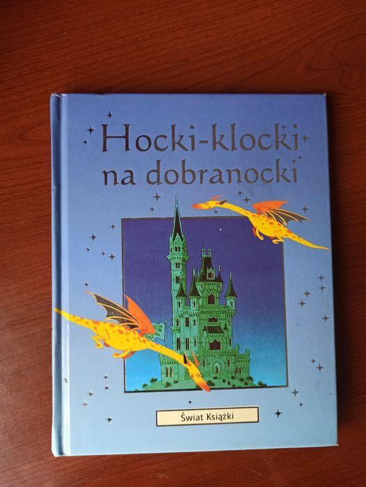 Hocki Klocki Na Dobranocki - Swiat Ksiazki Kraków - image 1