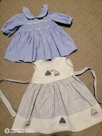 Сукеночки, плаття на 1 рік