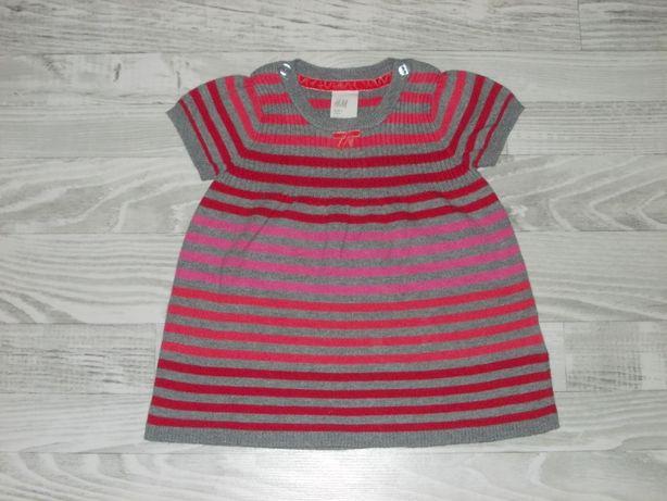 Sukieneczka 62 / 2-4 m H&M (529)
