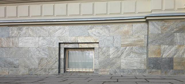 Kamień Dekoracyjny Ścienny Elewacyjny Naturalny Ozdobny Na Ścianę HIT!