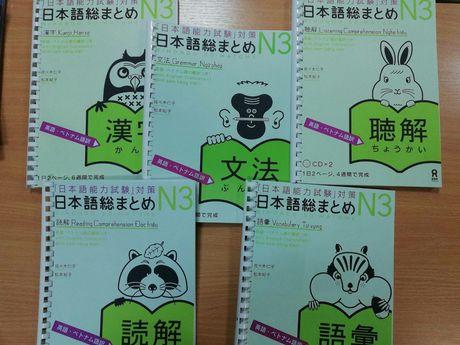 Учебники для JLPT N3, подготовка к экзамену по японскому JLPT