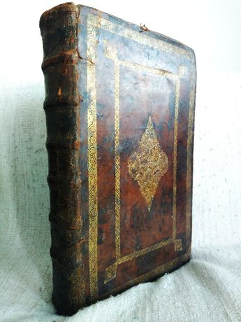 1677 r. Ziemia Święta, Palestyna. Język niderlandzki Starodruk Biblia