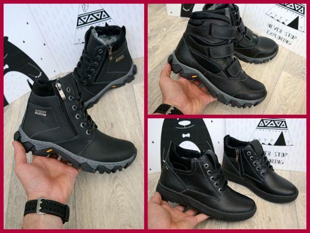 Подростковые кожаные зимние ботинки Підліткові шкіряні зимові черевик