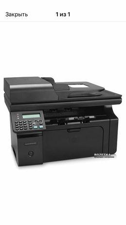 Принтер/сканер HP LaserJet Pro
