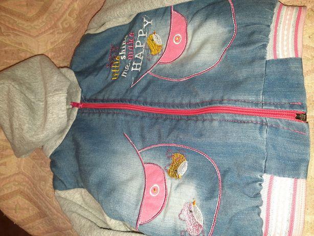 Джинсовая куртка кофта утепленная