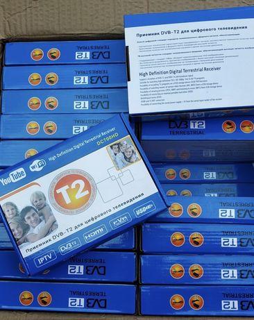 Эфирная цифровая приставка T2, тв тюнер, wi-fi, YouTube, iptv