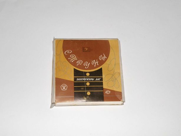 Струны электрогитары Бас, советские