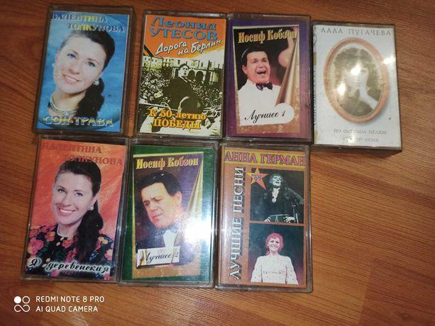 Аудиокассеты 20 шт. лотом/аудио кассеты для магнитофона