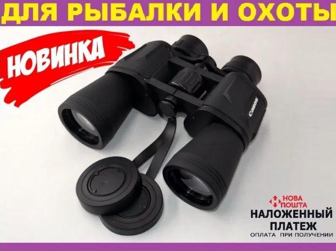 Водонепроницаемый бинокль 20х50 монокуляр биноколь для охоты и рыбалки Киев - изображение 1