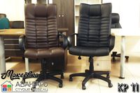 """Офисное рабочее компьютерное кресло из экокожи в офис / кабинет """"KP11"""""""
