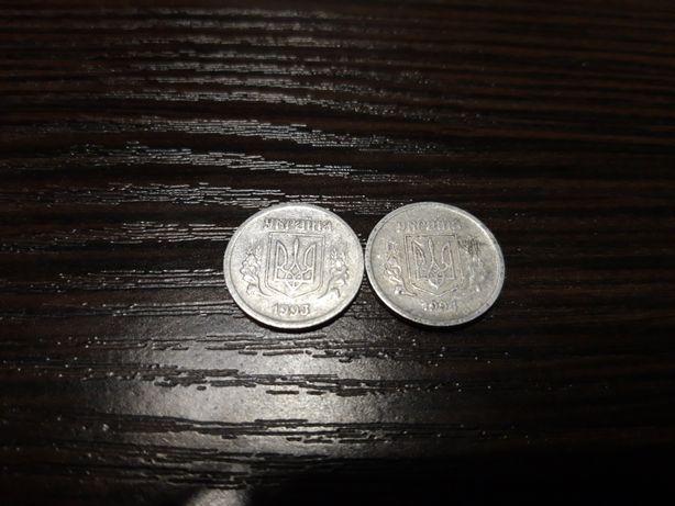 Монеты 2 копейки 93/94 год.