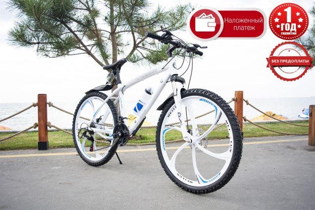 Новый Горный Шоссейный Городской Велосипед ВМ-1 ТРИ! предмета Подарок