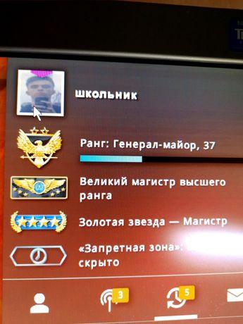 Продаю Аккаунт CS GO