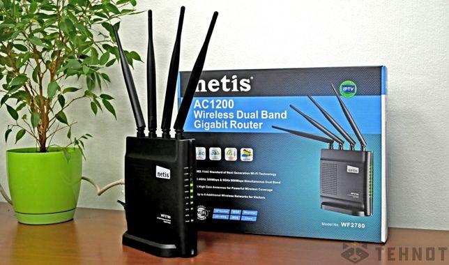 WiFi Роутер 5ГГц Netis WF2780 НОВЫЙ. Гарантия