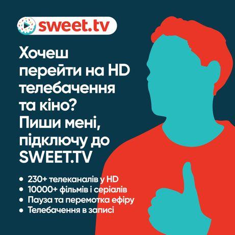 SWEET.TV Сучасне інтернет телебачення