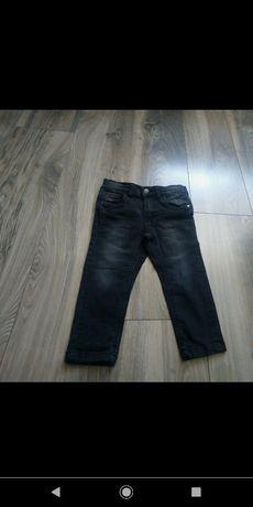 Spodnie nowe Reserved