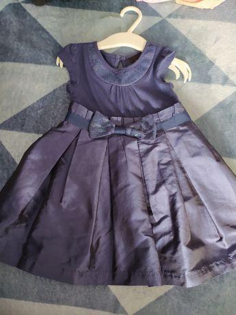 Wizytowa elegancka sukienka next 86