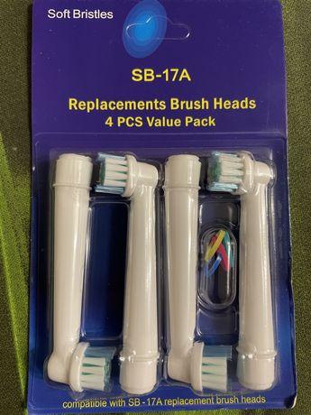 Насадки для электрической зубной счетки oral b