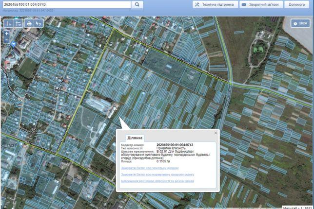Продається земельна ділянка біля Чеської бази 11 сотих