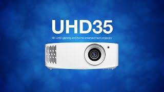 Проектор Optoma UHD35 Новинка!