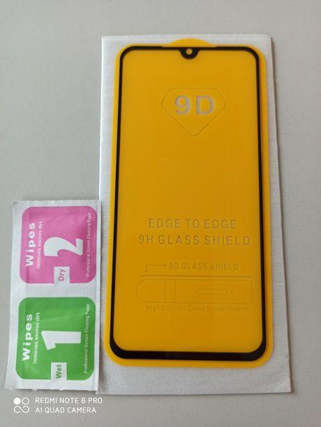 Szkło ochronne Xiaomi Mi Play