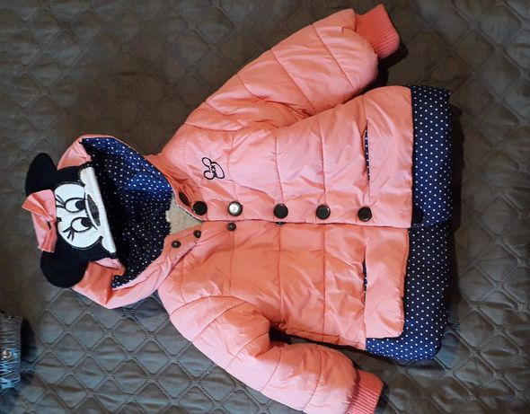 Осіння куртка на 1-1.5 роки