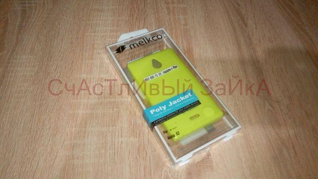Фирменный Чехол фирмы Melkco для телефона Nokia X2 и пленка на экран