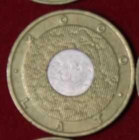 moneta 2 zł z 2000 r