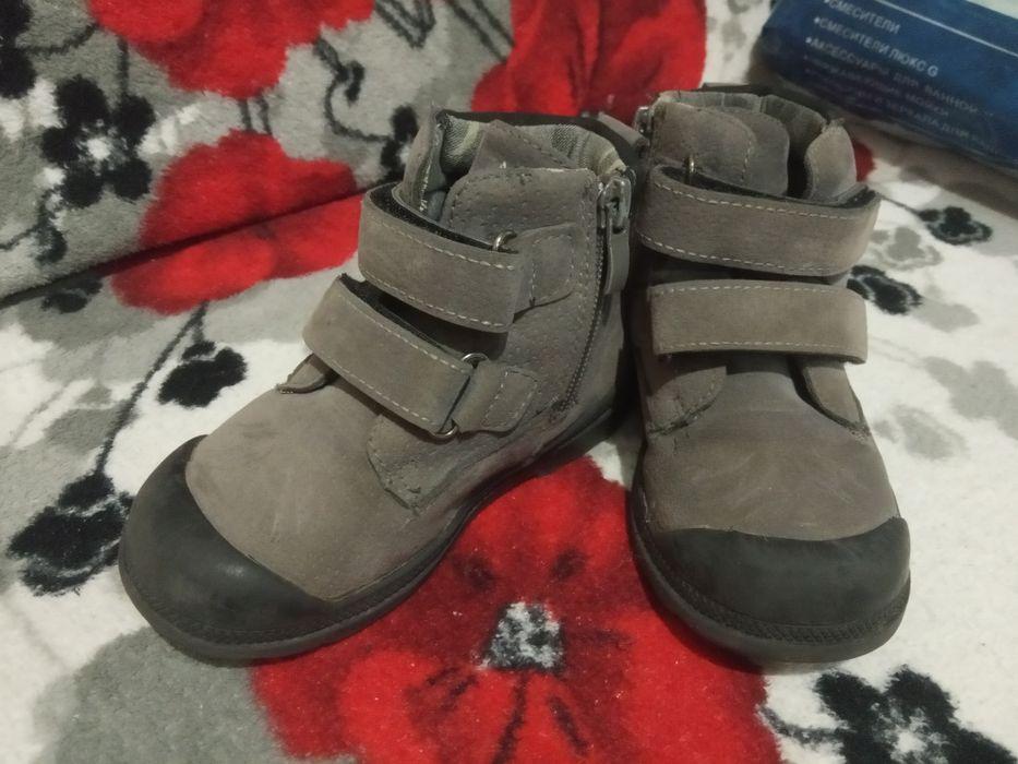 Обувь для мальчиков Угледар - изображение 1
