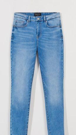 Sprzedam jeansy push up